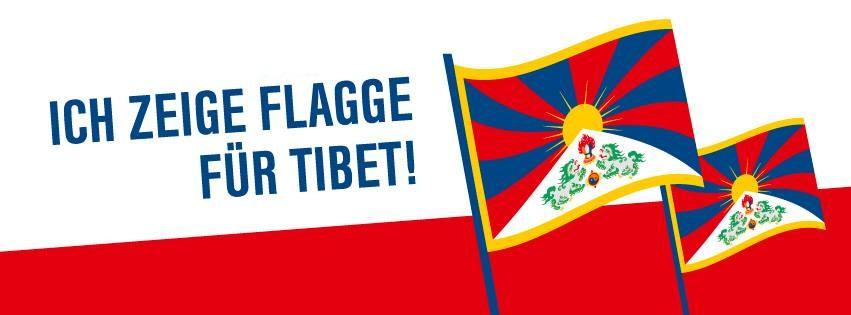 Tibet-Initiative Deutschland, Regionagruppe Landau